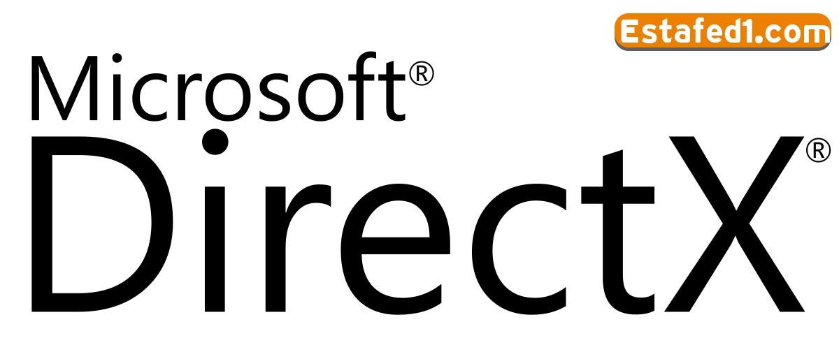 جميع البرامج اللازمة لتشغيل الألعاب بكفاءة عالية على أجهزة الكمبيوتر DIRECTX