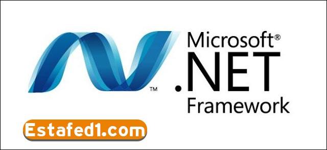 .net framework 4.7.1 جميع البرامج اللازمة لتشغيل الألعاب بكفاءة عالية على أجهزة الكمبيوتر