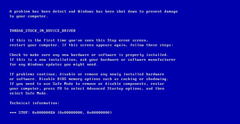 حل مشكلة الشاشة الزرقاء