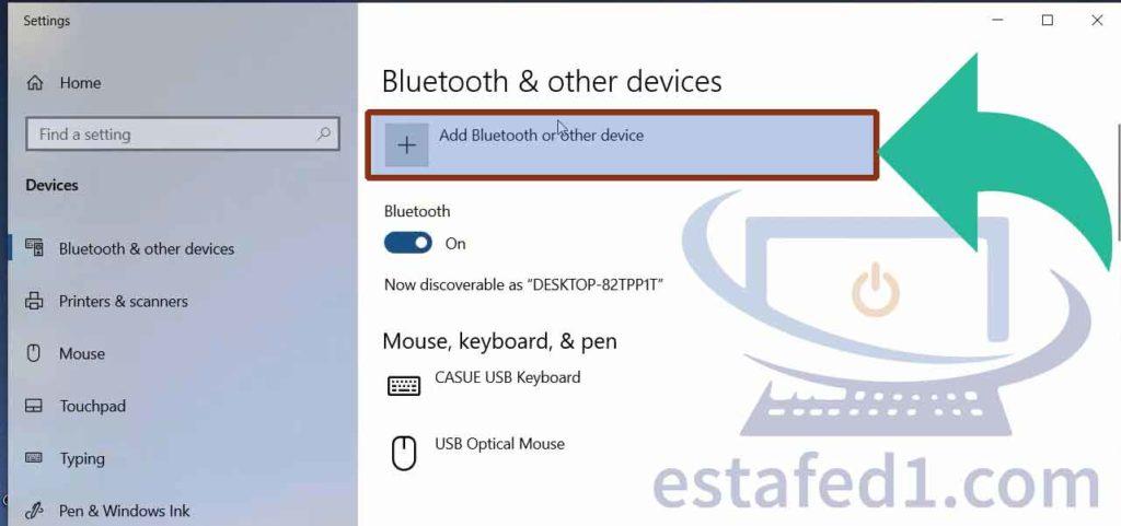 توصيل-الانترنت-من-الكمبيوتر-الى-الجوال--بأكثر-من-طريقة--بدون-سلك-USB-estafed100