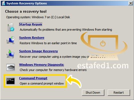 نقل المفات في حالة انهيار الويندوز من خلال موجه الأوامر CMD