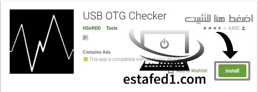 24 طرق مختلفة لتصفح ملفات هارد خارجي أو فلاشة USB على الموبايل وأيضا نقل الملفات بينهما