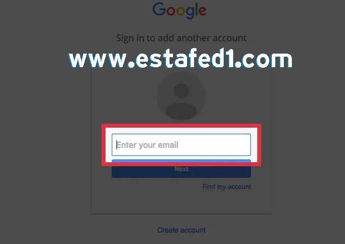 أخذ نسخة احتياطية من جهات الاتصال الى حساب جوجل الخاص بك