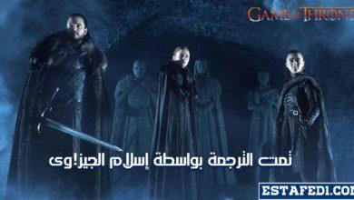 ترجمة الافلام الى اللغة العربية أو أي لغة أخري