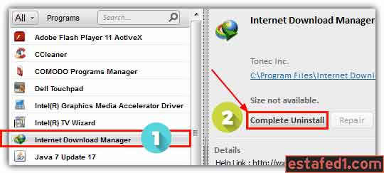 شرح برنامج Comodo Programs Manager