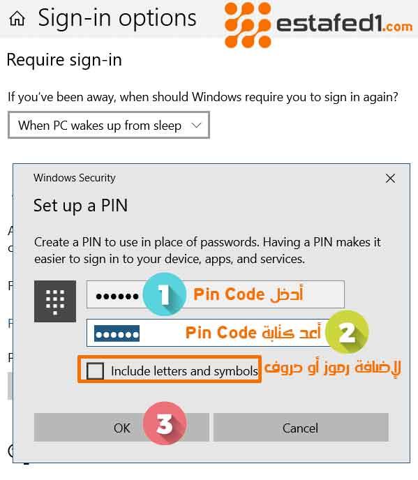 enter pin code