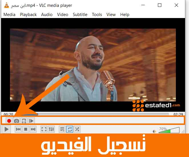 record video by vlc