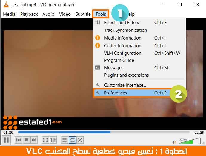 wallpaper video by vlc