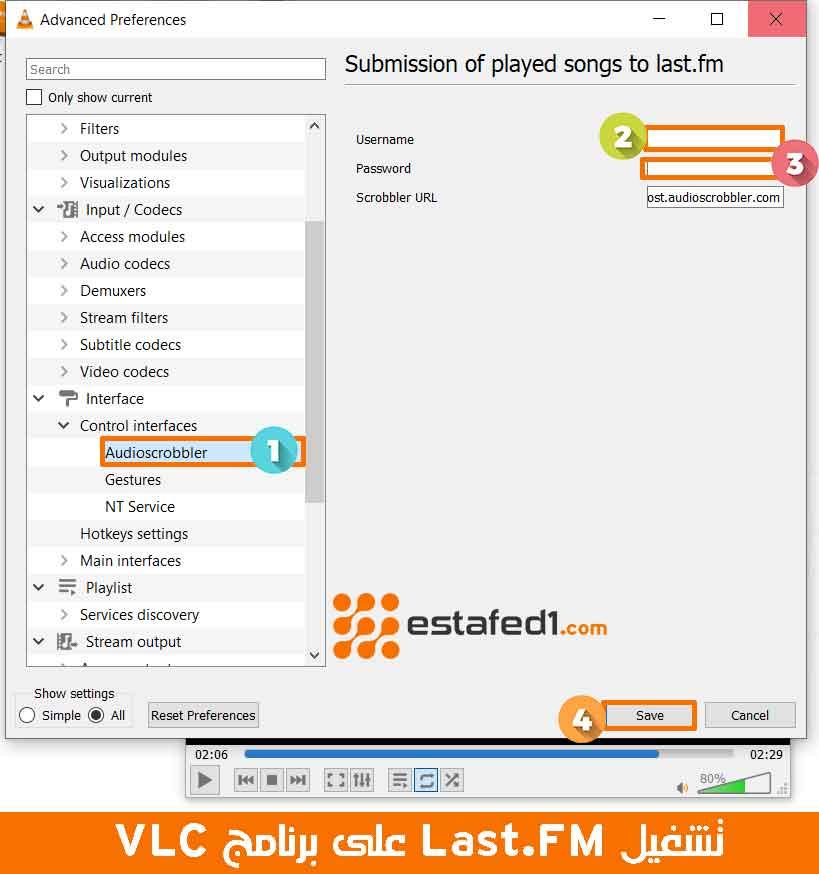 تشغيل Last.FM من برنامج VLC الخطوة التانية