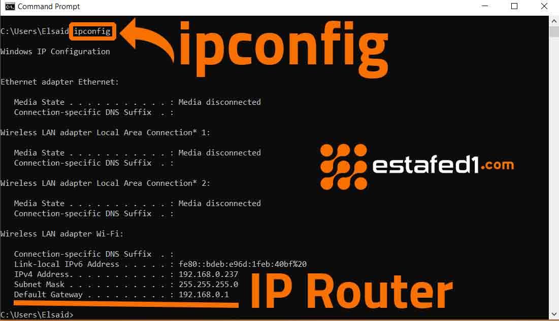 الطريقة الأولى لمعرفة ip الراوترعلى جهاز الكمبيوتر   Windows  IPCONFIG