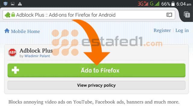 تثبيت اضفاة adblock plus للاندرويد متصفح فايرفوكس
