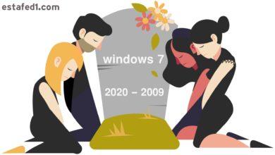 هل يمكنني استخدام Windows 7 بعد 14 يناير 2020 أم هل يجب عليّ الترقية إلى Windows 10؟