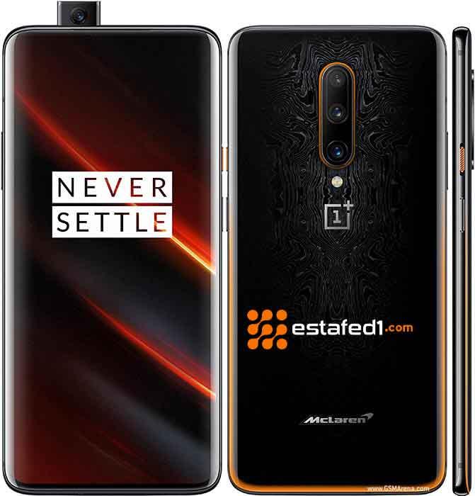 أفضل هواتف الألعاب oneplus 7t pro 5g