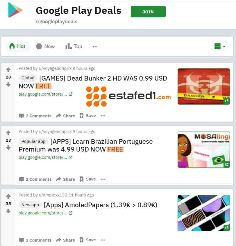 صفحة العروض على تطبيقات متجر جوجل بلاي