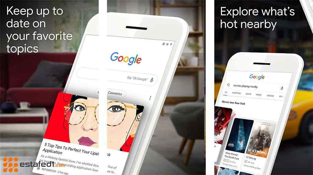 تطبيق جوجل صور لتحميل خلفيات