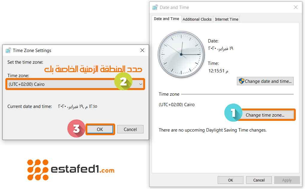 انقر فوق خيار (Change Time Zone)، وقم بتغييرها الى المنطقة الخاصة بك، بالنسبة لي هي (Cairo) كما بالصورة التالية، ثم اضغط OK - الحل الأول لرسالة الخطأ 0x80070057