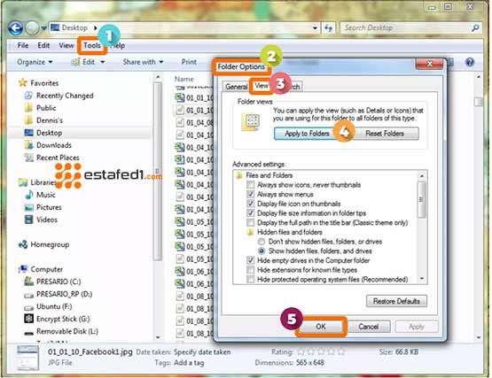 تغيير طريقة عرض المجلدات في ويندوز 7