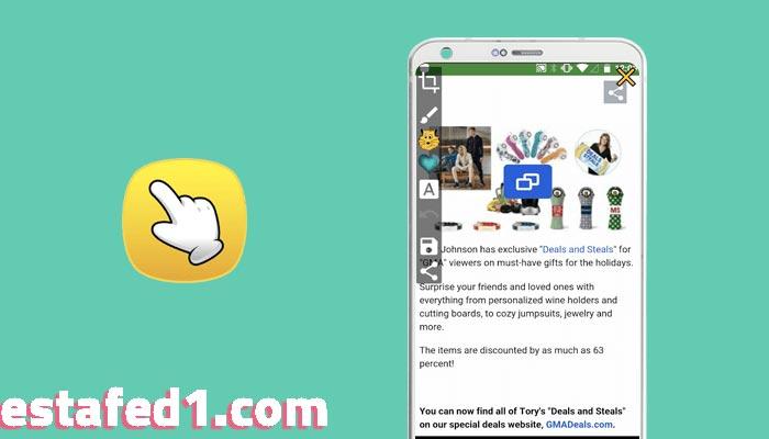 تطبيق touchshot أخذ لقطة شاشة screenshot للاندرويد