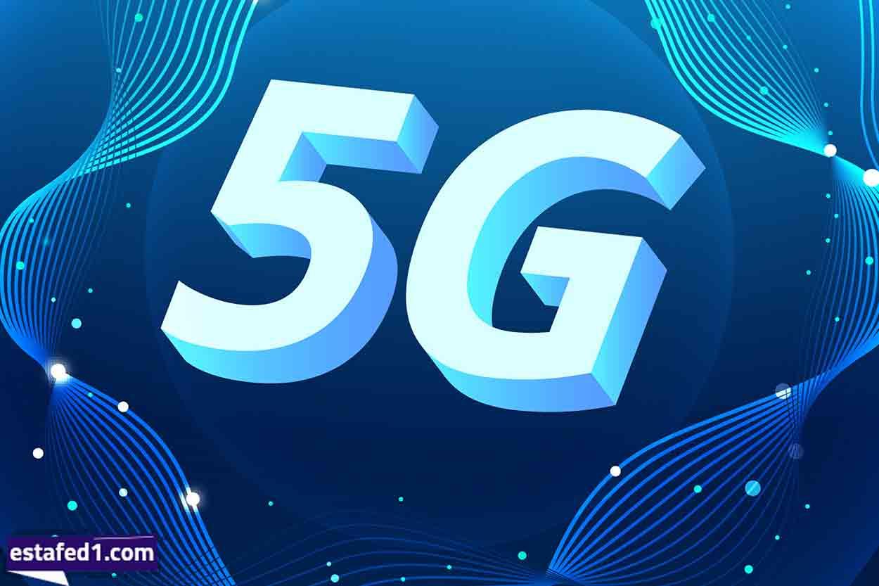 رمز الشبكة 5G (G - 3G - 4G -H - +H - E)