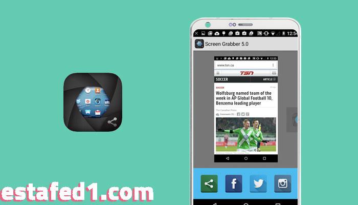 تطبيق screen grabber أخذ لقطة شاشة screenshot للاندرويد