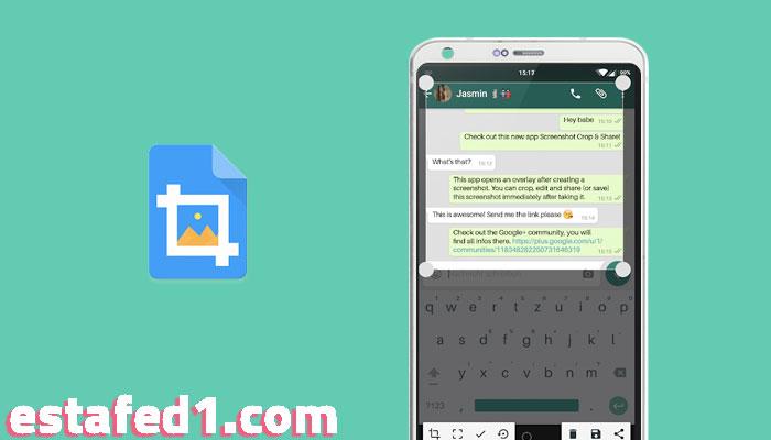 تطبيق screenshot crop and share أخذ لقطة شاشة screenshot للاندرويد
