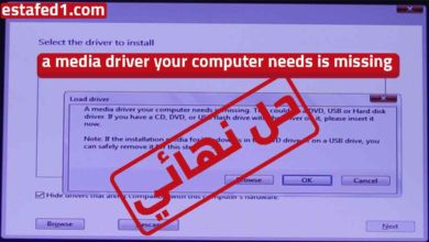 a media driver your computer needs is missing (Solved)
