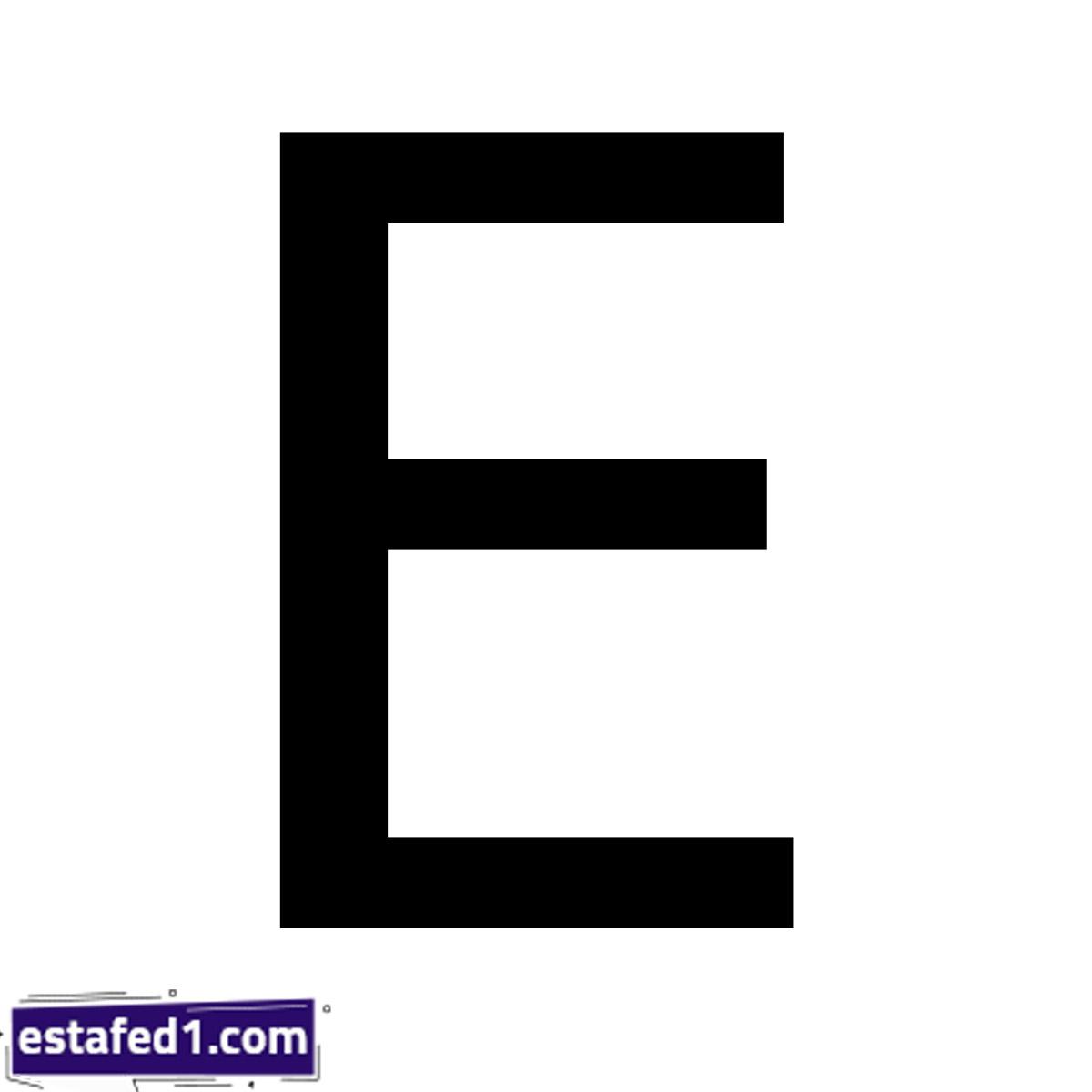 (G - 3G - 4G -H - +H - E) رمز الشبكة E