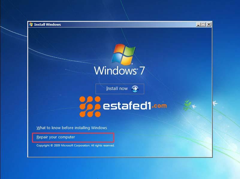 الكمبيوتر معلق على شاشة الترحيب windows repair