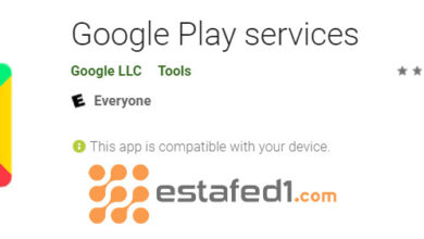 تثبيت خدمات google play