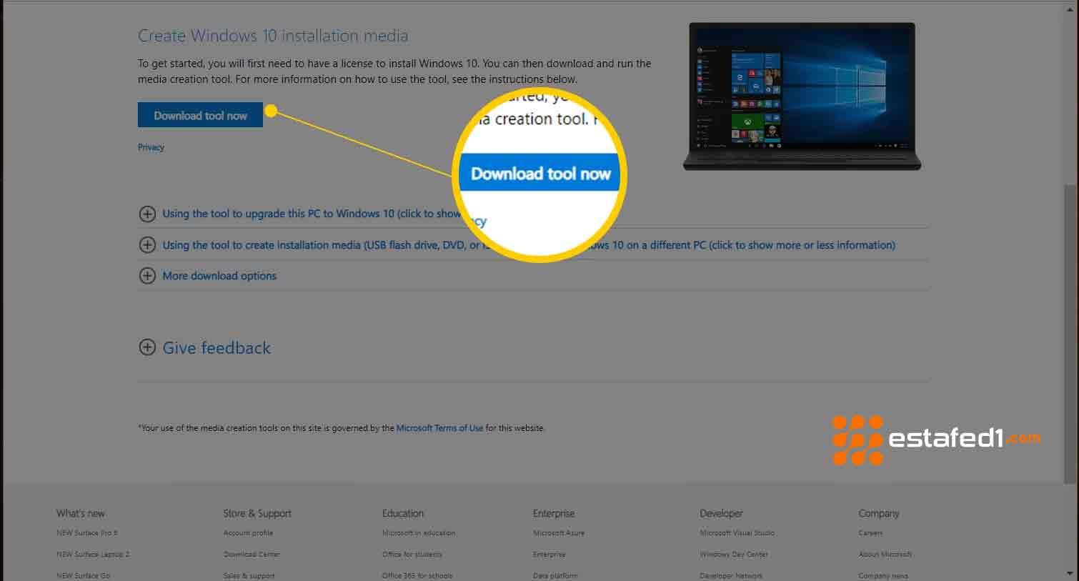 شرح تحميل ويندوز 10 برو الخطوة الأولي