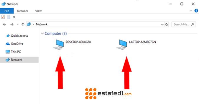 نقل الملفات بين جهازين كمبيوتر ملحوظة