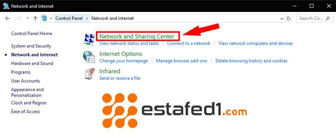 نقل الملفات بين جهازين كمبيوتر network and sharing centre