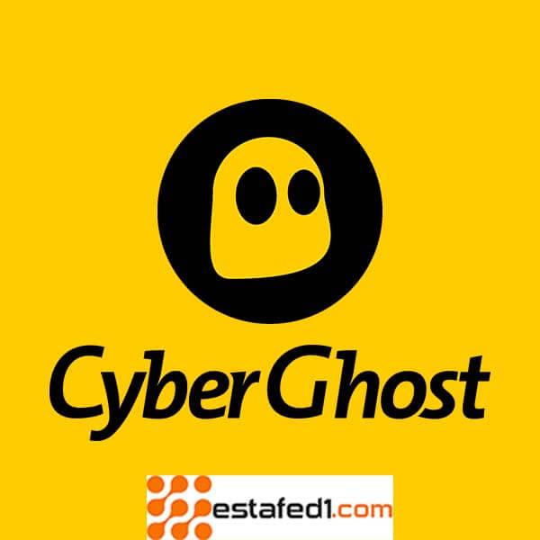 تطبيق VPN cyber ghost