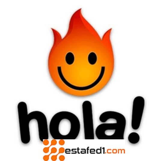 تطبيق VPN hola privacy