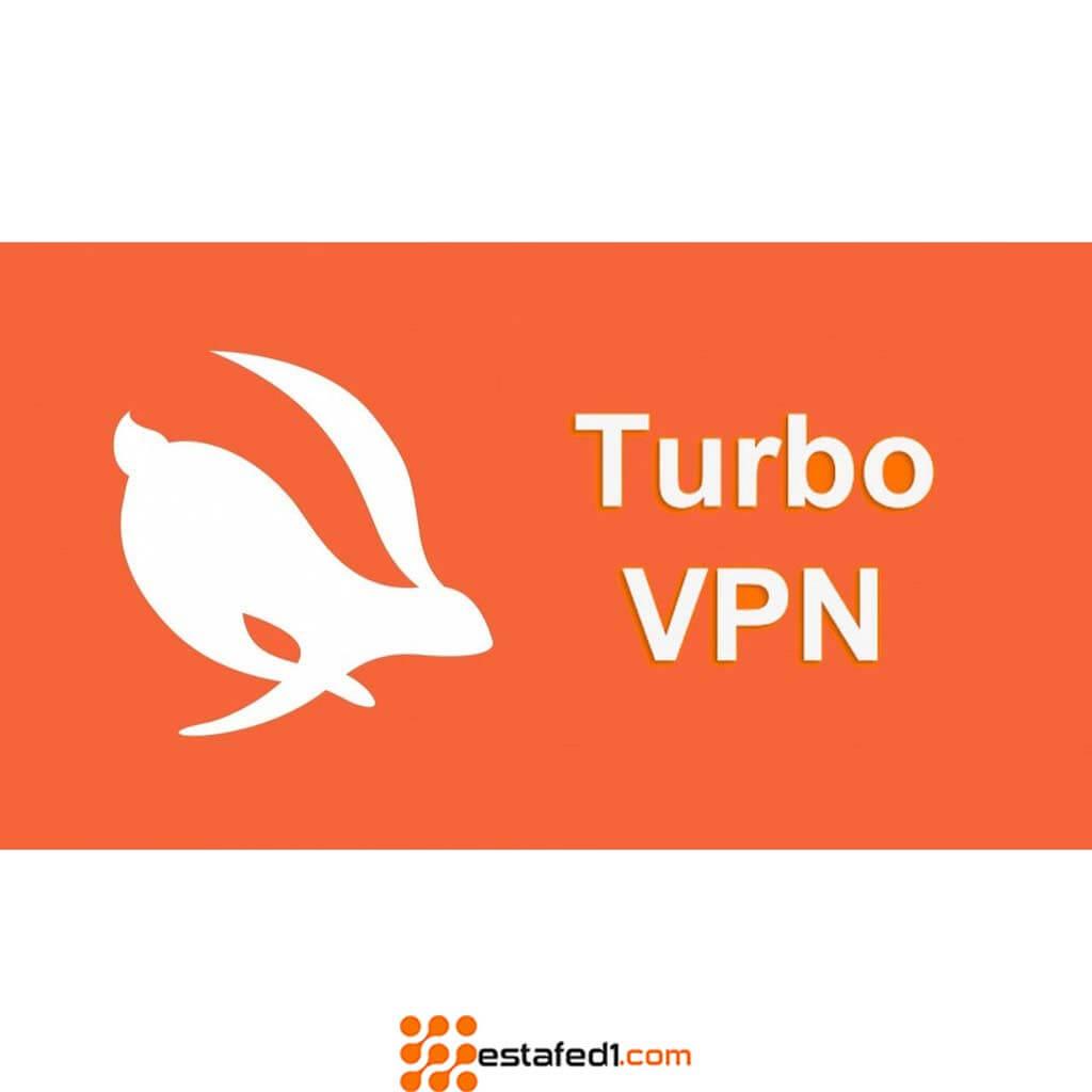 تطبيق VPN turbo