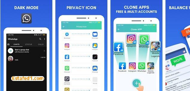 تطبيق Clone App استنساخ التطبيقات