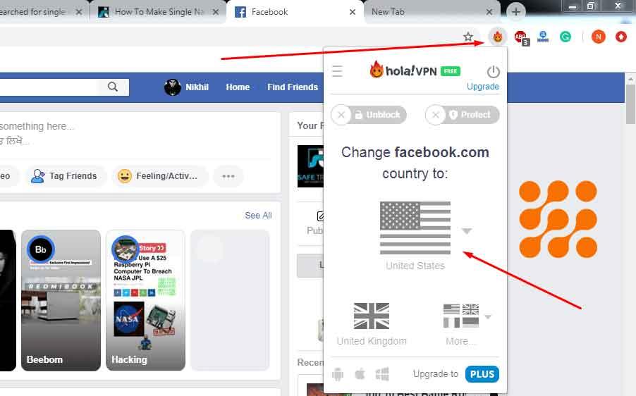 تغيير إعدادات البروكسي طريقة تغيير اسم الفيس بوك باسم واحد