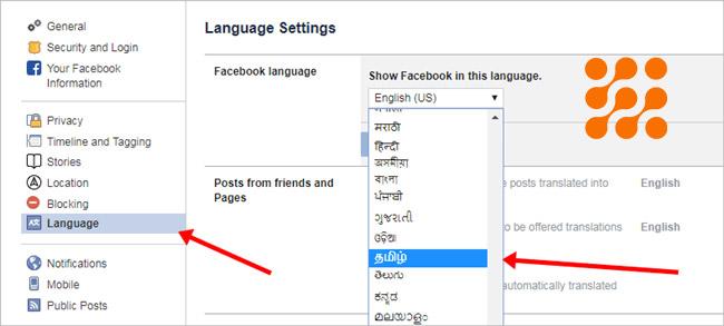 طريقة تغيير اسم الفيس بوك باسم واحد 8