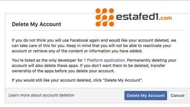 فتح حساب فيس بوك معطل