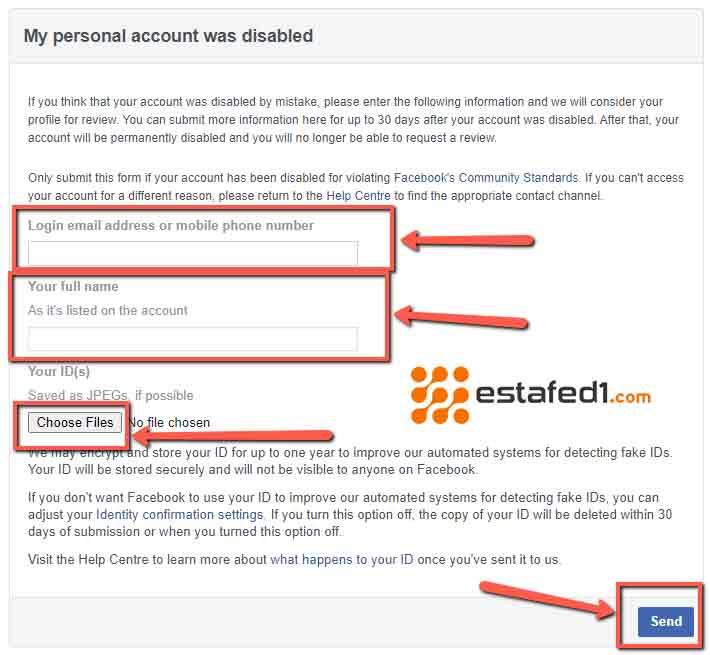 كيف يمكنني فتح حساب فيس بوك معطل؟ النموذج الأول