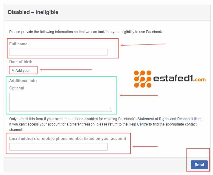 كيف يمكنني فتح حساب فيس بوك معطل؟ نموذج ثانٍِ