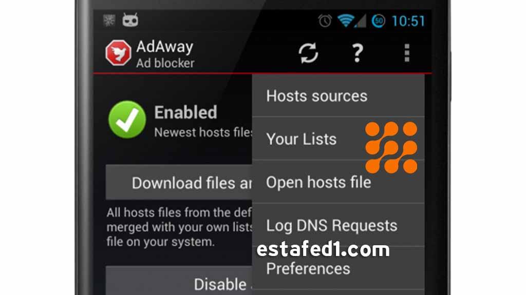 adaway منع إعلانات التطبيقات للاندرويد