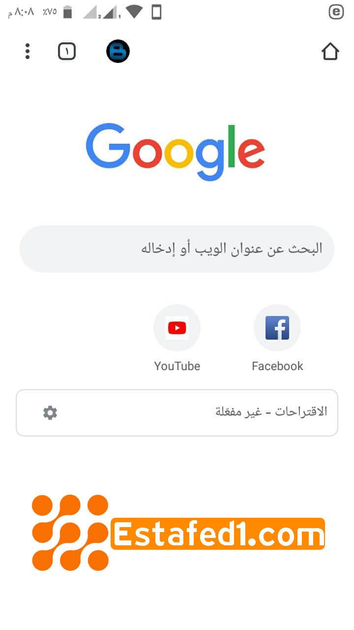 منع الاعلانات في جوجل كروم للاندرويد من خلال إعدادات المتصفح 1