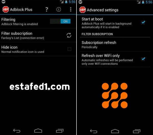منع إعلانات التطبيقات للاندرويد adblock plus