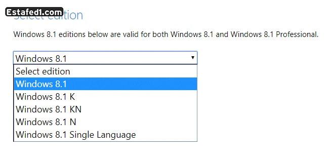 تحميل ويندوز 8.1 من مايكروسوفت 1