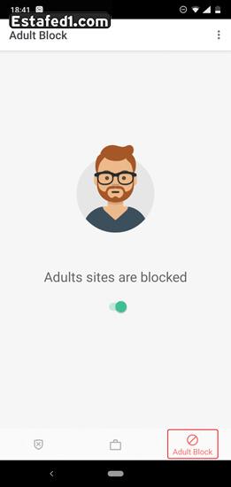 ضبط إعدادات blocksite حجب المواقع الاباحية
