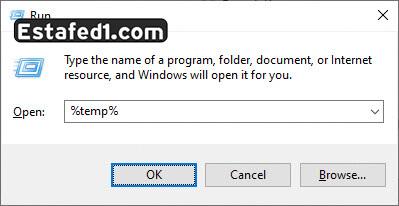 تسريع الانترنت ويندوز 10 حذف الملفات المؤقتة