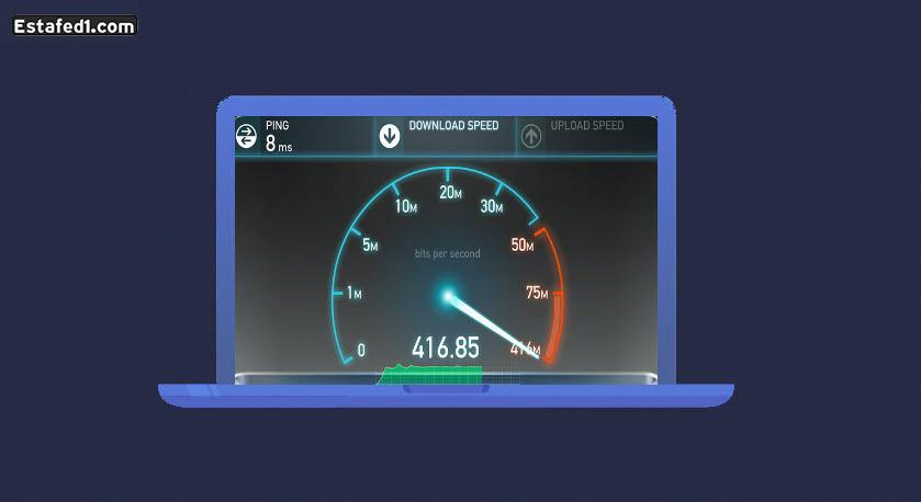كيفية تسريع الانترنت ويندوز 10