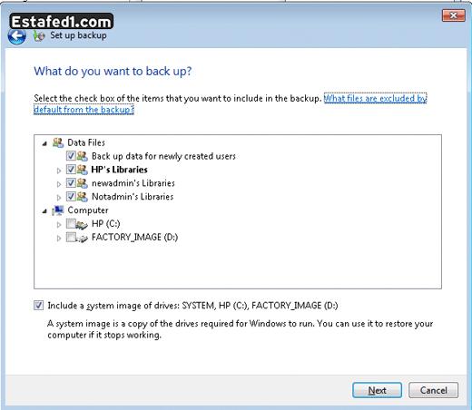 تحديد العناصر عمل نسخة احتياطية لويندوز 7