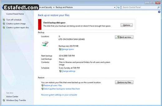 عمل نسخة احتياطية لويندوز 7 6
